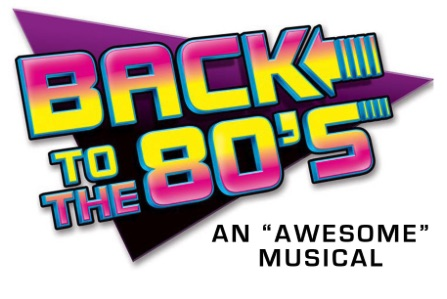 Back to the 80's by Hill Country Arts Foundation (HCAF)